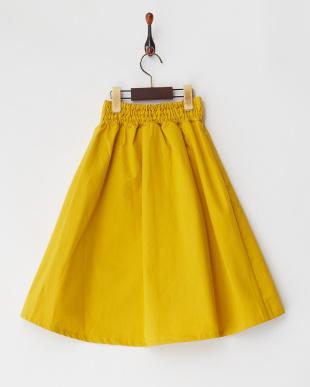 イエロー ウェストレースアップスカート見る