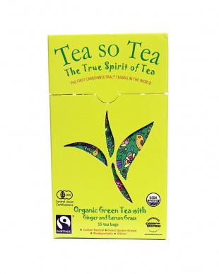 Tea So Tea オーガニック・グリーンティー・ジンジャー&レモングラス 2個セット見る