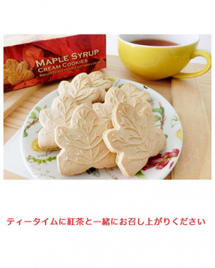 Maple Terroir メープルクリームクッキー見る