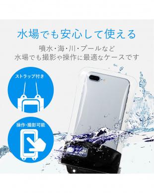 ブラック スマートフォン用防水・防塵ケース(オールクリアタイプ)見る