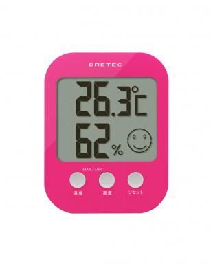 ピンク デジタル温湿度計「オプシス」を見る