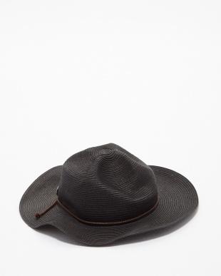 ブラック ツバナガイ HATを見る