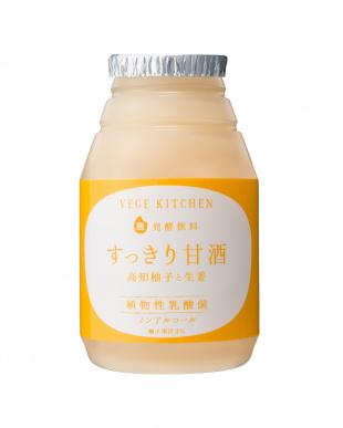 『乳酸菌入り麹発酵飲料』すっきり甘酒 高知柚子と生姜 12本セットを見る