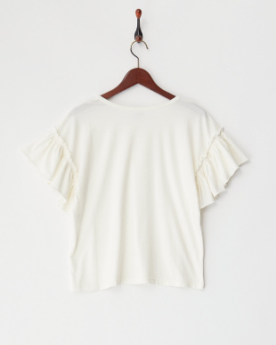 OFF WHITE サボテン刺繍 ギャザースリーブTシャツを見る