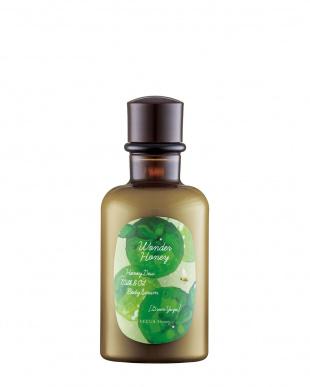 ミルクオイルの潤いボディセラム&艶つや髪の香るオイルトリートメント グリーン柚子見る