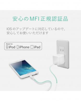 ホワイト 耐久力10倍iPhone用LightningAC充電器/2.4A出力/1.5mを見る