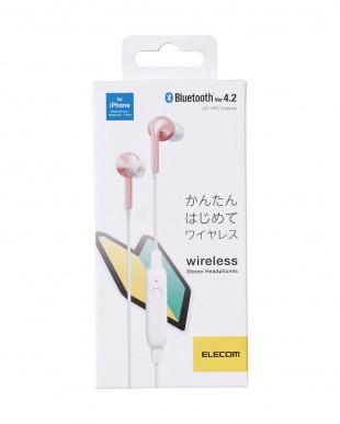 ピンク Bluetoothワイヤレスヘッドホンを見る