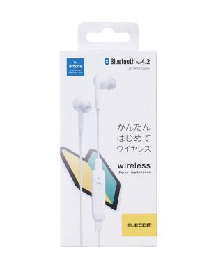 ホワイト Bluetoothワイヤレスヘッドホンを見る