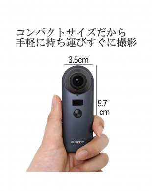 ブラック 4K対応360度カメラを見る