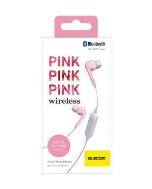 スイートピンク Bluetoothワイヤレスヘッドホン(PINK PINK PINKシリーズ)見る