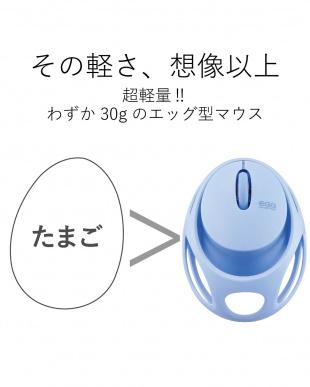 ブルー EGGマウス フリー/Bluetooth/3ボタン/IRLED見る