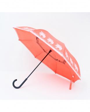 スカーレット moz 2重傘 circus(サーカス) 晴雨兼用見る