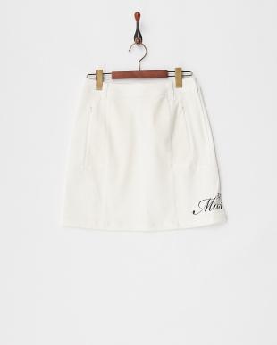 ホワイト 裾刺繍スカートを見る