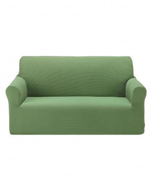 グリーン パルマ 肘付2人掛ソファカバーを見る