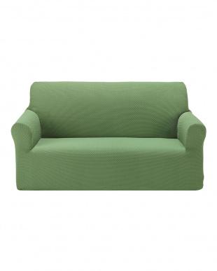 グリーン パルマ 肘付3人掛ソファカバーを見る