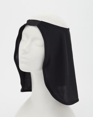 ブラック UVカット 日焼け対策帽子専用カバー UPF50+を見る