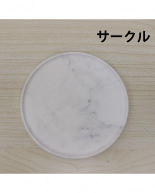 珪藻土コースター Plus Marble サークル型 4枚セットを見る