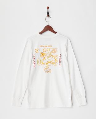 WHITE スーベニア刺繍 L/S Tシャツ(龍)見る