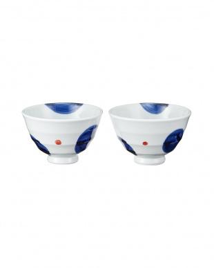 藍丸紋 強化飯碗小2個入を見る