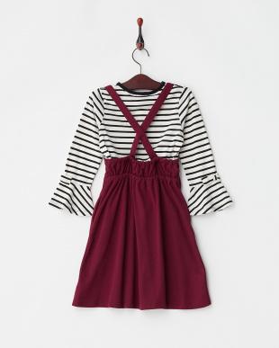 ダークパープル 袖リボンカットソー×フレアジャンバースカート(130以下)見る