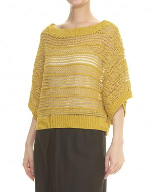 YELLOW 透かし編みワイド袖プルオーバーを見る