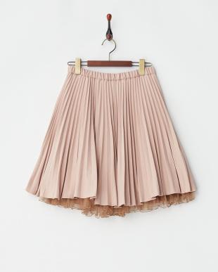 ピンク リバーシブルチュールスカート見る