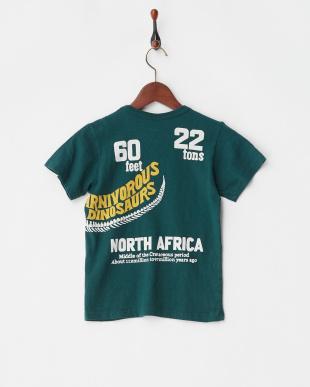 グリーン ダイナソーBoneTシャツを見る