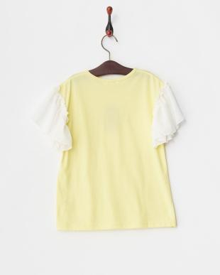 レモンイエロー 袖切替Tシャツを見る