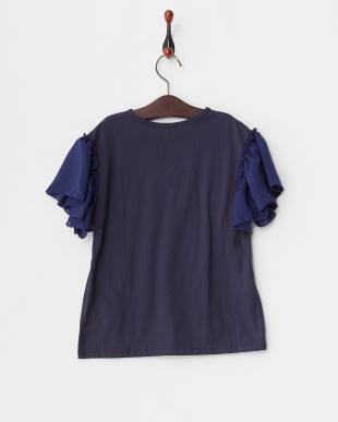 ネイビーブルー 袖切替Tシャツを見る