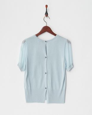 light blue PIOGGIA Sweaterを見る