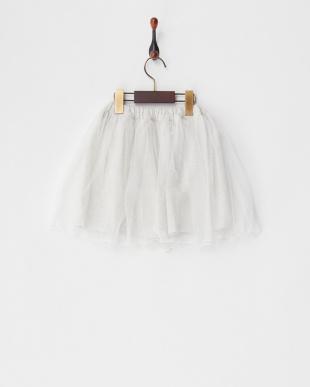 オートミール チュール×ベア天竺スカートを見る