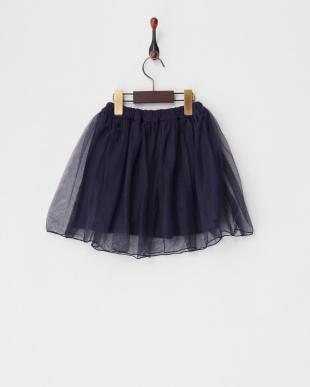 ネイビー チュール×ベア天竺スカートを見る