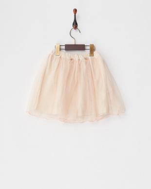 薄オレンジ チュール×ベア天竺スカートを見る