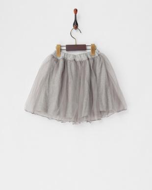 杢グレー チュール×ベア天竺スカートを見る