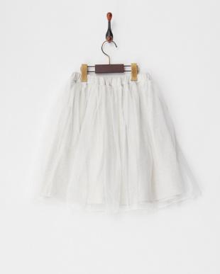 オートミール チュール&ベア天竺スカートを見る