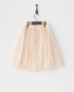 薄オレンジ チュール&ベア天竺スカートを見る