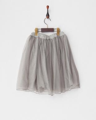 杢グレー チュール&ベア天竺スカートを見る