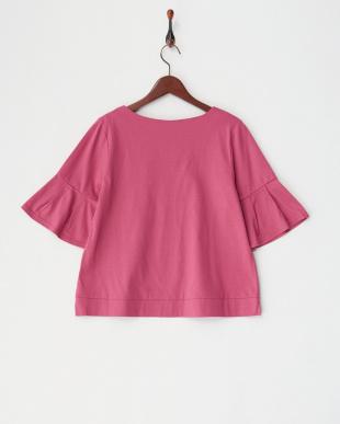 ピンク ネックレス風飾り付きソデフレアーカットを見る