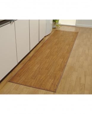 ダークウッド 木目調キッチンマット 60×200cmを見る