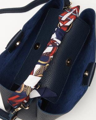 Navy スカーフハンドルバッグを見る