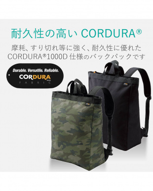 迷彩(グリーン) バックパック/CORDURA(R)1000D見る