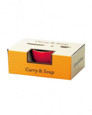 ブラウン ソイル スープカップ&カレー皿セット見る