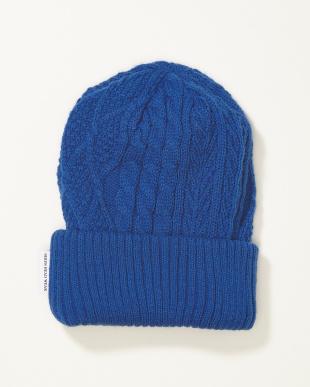 blue 帽子見る