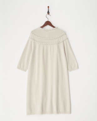 ICE BEIGE Knitted Dress見る