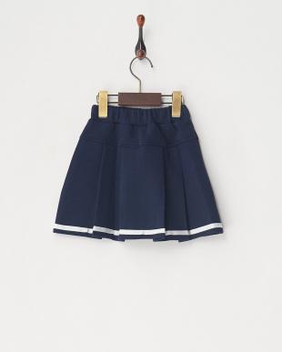 ネイビー ライン入りスカート見る