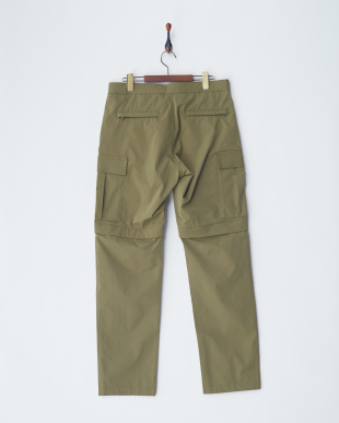 グリーン WE Convertible Pants Green│MEN見る