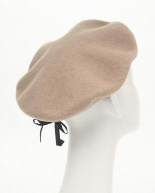 ベージュ ウールフェルトベレー帽(オリジナルバッグ付)を見る