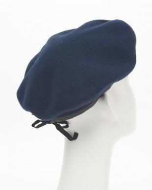 ネービー ウールフェルトベレー帽(オリジナルバッグ付)を見る