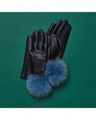 BLUE  Chain Pom Pom Fur Globe見る