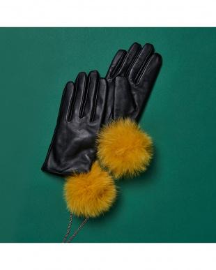 YELLOW Chain Pom Pom Fur Globe見る